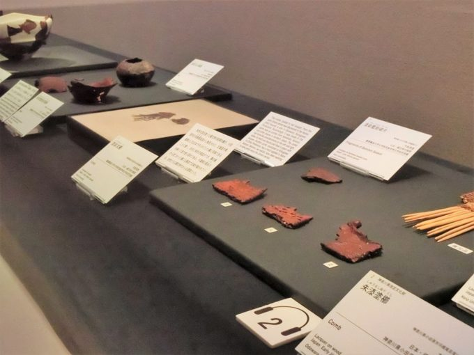 「はじめての古美術鑑賞 ー漆の装飾と技法ー」の展示の様子