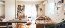 ポイントはふたつ。たくさんの家具や小物を置いても、お部屋をスッキリと見せる方法