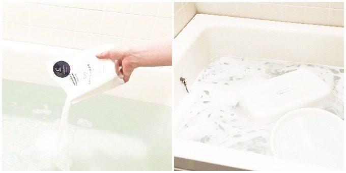 木村石鹸の風呂用洗剤