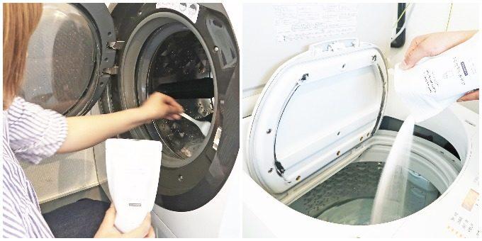 木村石鹸の洗濯槽の洗浄剤