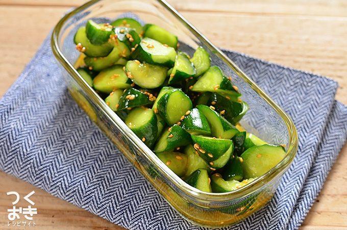 <つくおき>常備菜、きゅうりのピリ辛ラー油和えのレシピ
