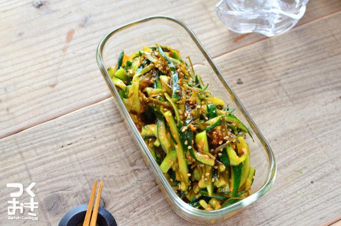 きゅうりの常備菜レシピ2