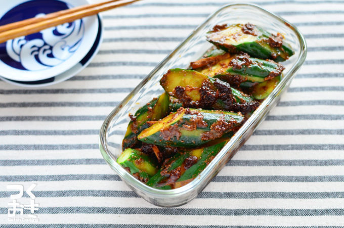 きゅうりの常備菜レシピ1