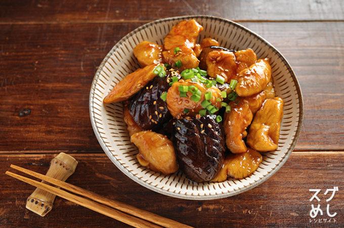 なすのおすすめレシピ、なすとささみの甘辛黒酢炒めレシピ