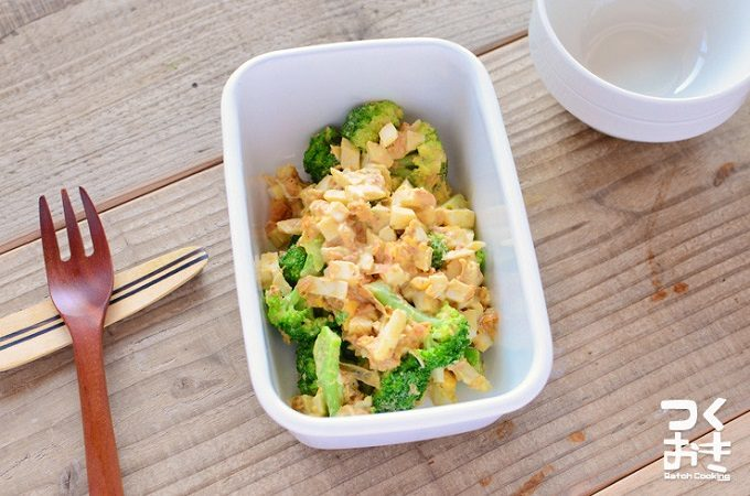 ブロッコリーとゆで卵のレシピ1