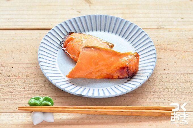 鮭のみりん漬け焼きのレシピ