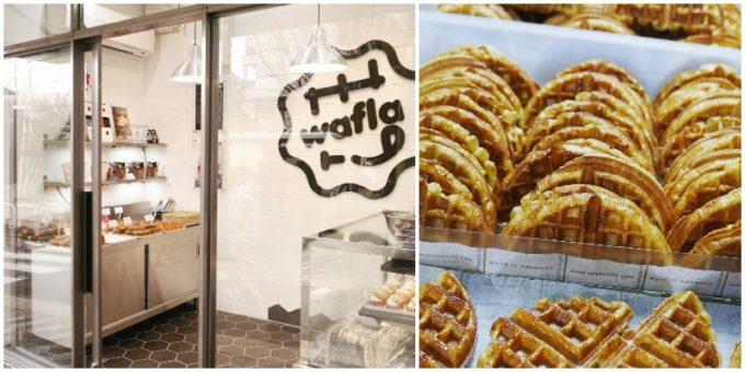 wafla<ワッフラ>の店舗写真