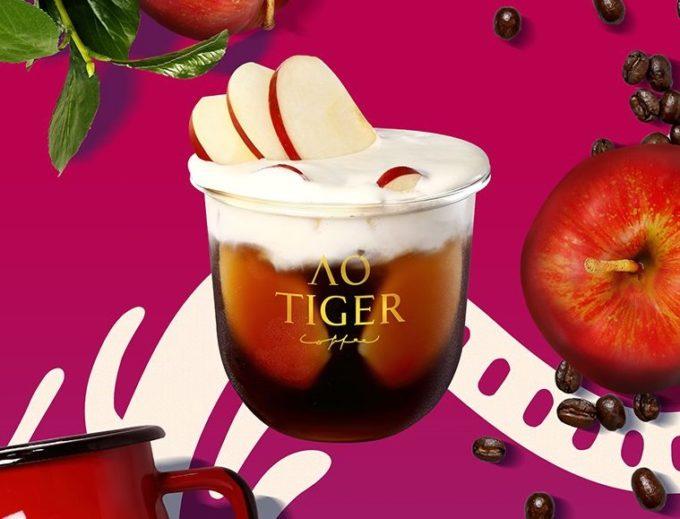 AOTIGER Coffeeの富士山スノーカバーコーヒー2