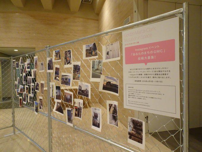 「ゴードン・マッタ=クラーク展」の展示の様子3