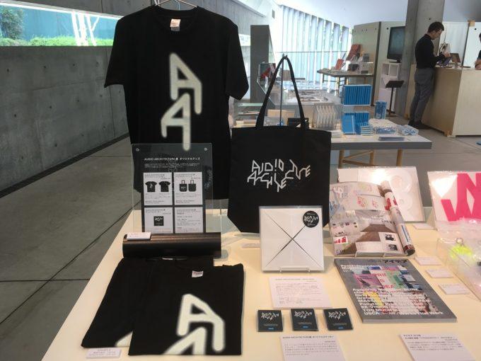 休日のお出かけにおすすめ、東京で開催されている「音のアーキテクチャ展」のグッズ