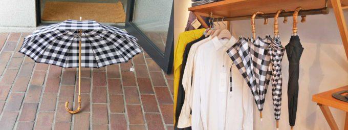 CINQ(サンク)で取り扱う晴雨兼用の日傘