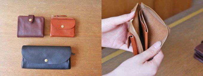 CINQ(サンク)オリジナルのお財布2