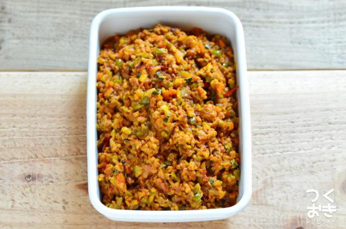 野菜のドライカレーレシピ