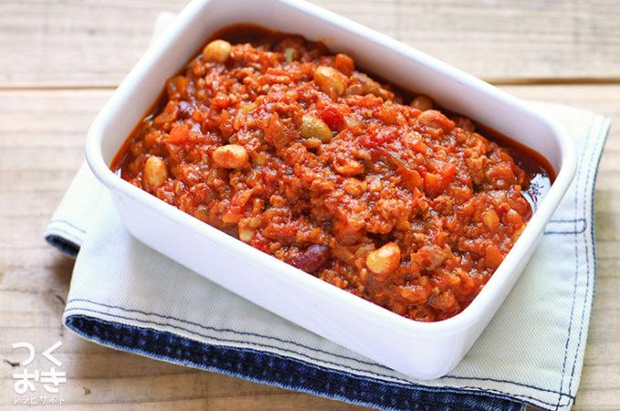 野菜と豆のキーマカレーレシピ