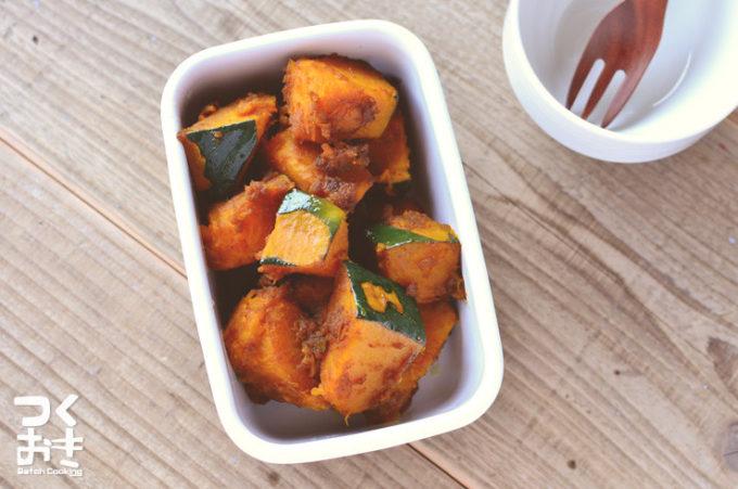 かぼちゃのバルサミコ酢ホットサラダレシピ