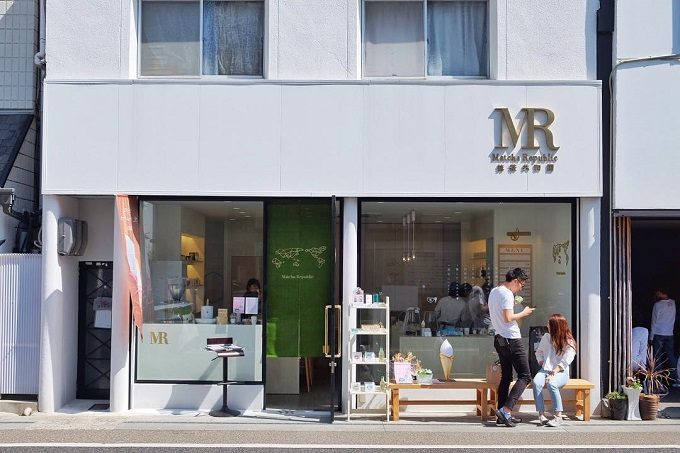 MR 抹茶共和国の店舗写真