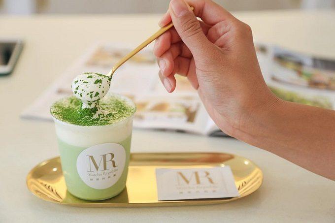 MR 抹茶共和国の岩塩チーズシリーズ