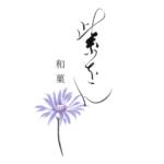 和菓子「紫をん」のロゴ