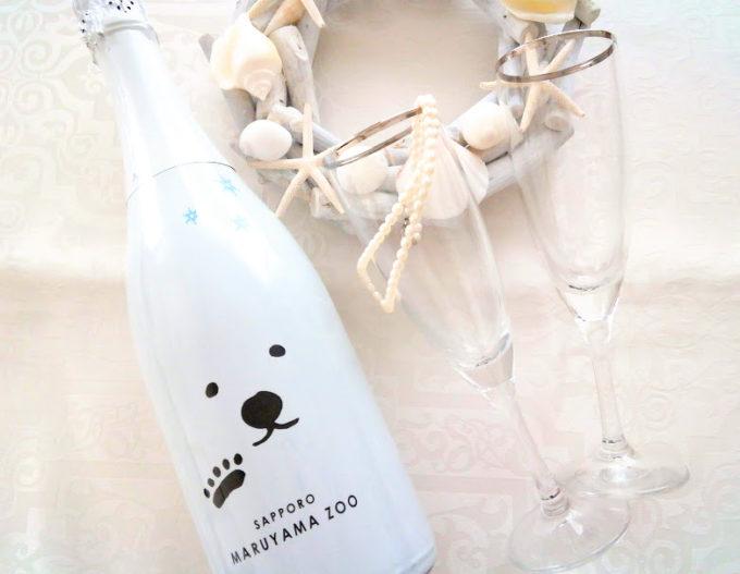 シロクマのラベルワインの写真