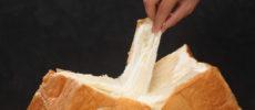 清瀬の食パン専門店「考えた人すごいわ」のふんわりした食パン