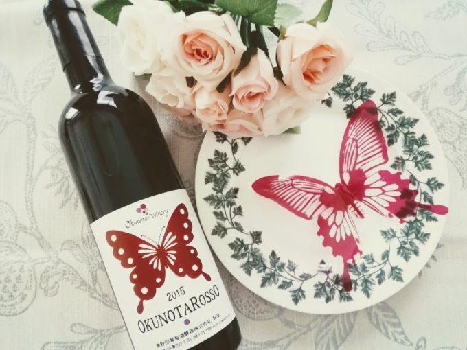 蝶のラベルワインの写真
