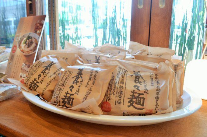 雲仙きのこ本舗の「養々麺」2