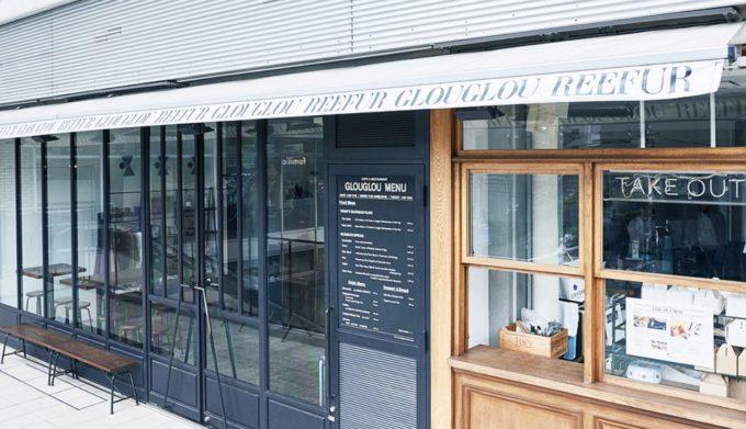 代官山駅から徒歩3分の所にあるカフェ「GLOUGLOU REEFUR(グルグルリーファー)」