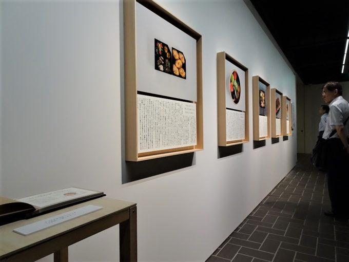 「お弁当展」の展示作品