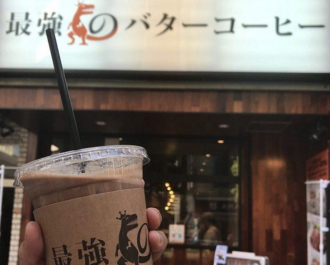 痩せやすい体作りにおすすめ代々木の「最強のバターコーヒー」店舗写真