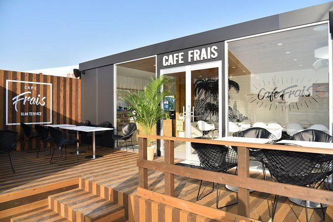 フルーツ専門店CAFE FRAIS<カフェフレイス>の店舗写真