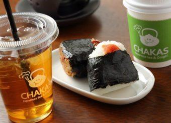 カジュアルなスタイルで厳選された日本茶を楽しむ。お茶とおにぎり専門カフェ「CHAKAS」