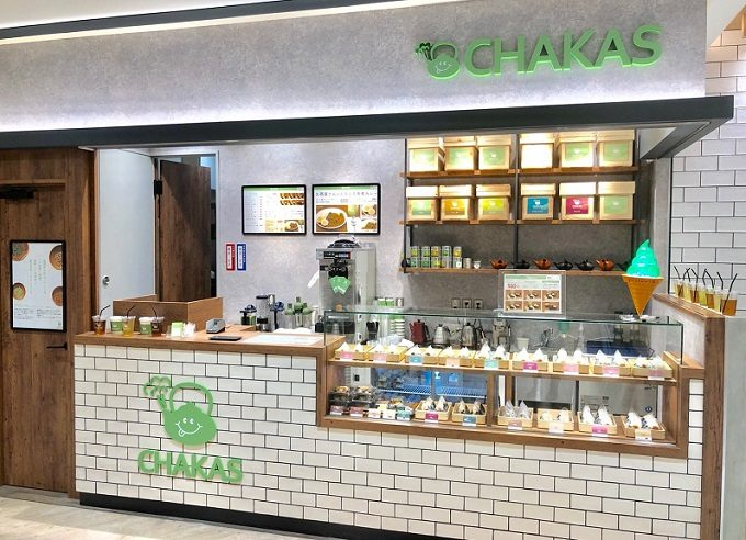 お茶とおにぎり専門カフェ「CHAKAS(チャカス)」の店舗写真