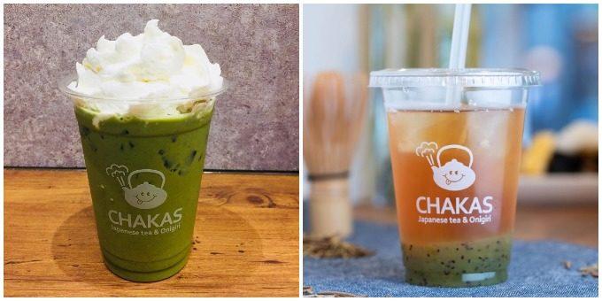 お茶とおにぎり専門カフェ「CHAKAS(チャカス)」のデザート感覚のお茶