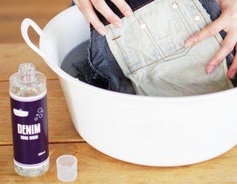 お気に入りのデニム等をながく愛用できる。「FREDDY LECK」の専用洗剤シリーズ