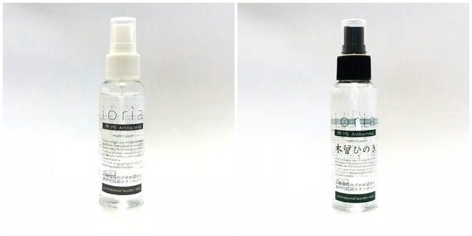 除菌・消臭できるioria<イオリア>のランドリーミスト、無臭タイプとひのきエキス配合タイプ