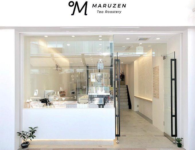 焙煎温度で選ぶ日本茶カフェMaruzen Tea Roastery<マルゼンティーロースタリー>の店舗写真