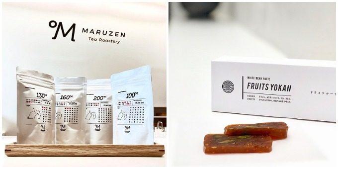 焙煎温度で選ぶ日本茶カフェMaruzen Tea Roastery<マルゼンティーロースタリー>のお土産におすすめの飴と羊羹