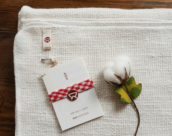 夏のお疲れ肌におすすめ、手紡ぎ木綿専門店「益久染織研究所」のやわらかタオルと綿の実