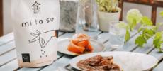化学調味料や保存料不使用、「mitasu(ミタス)」のおすすめレトルト食品、ビーフ