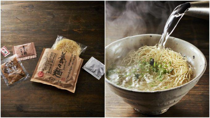 雲仙きのこ本舗の「養々麺」を作っている様子