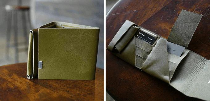 所作<しょさ>のグリーンの本革の財布<ショートウォレット>