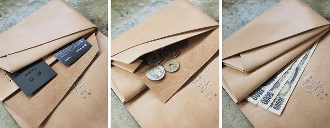 所作<しょさ>のベージュの本革の長財布を開いたところ