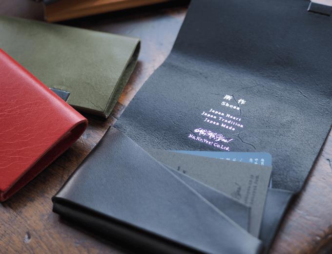 所作<しょさ>の黒、赤、緑の本革のカードケース