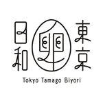 東京卵日和<とうきょうたまごびより>のロゴ