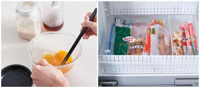 栄養たっぷり簡単ワンプレート朝食を作る手順1