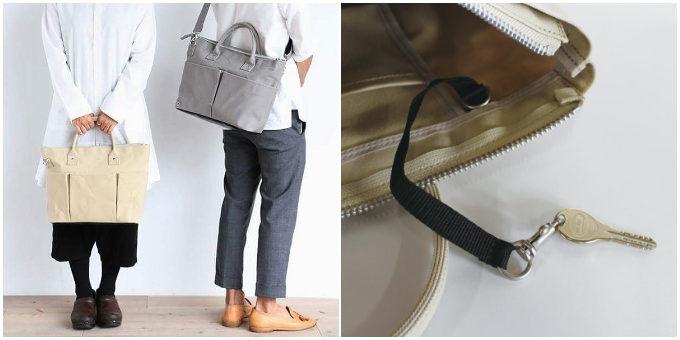 おしゃれで機能的な「BAGWORKS(バッグワークス)」のおすすめバッグ、電気工事士のバッグ