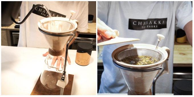 注目の日本茶専門店「CHABAKKA TEA PARKS(チャバッカティーパークス)」がハンドドリップでお茶を淹れているところ