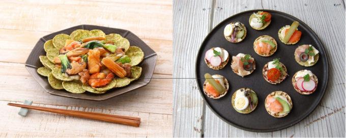 ダイエット中にもおすすめ、ノンオイル・グルテンフリーの「PonCrisp(ポンクリスプ)」調理例2