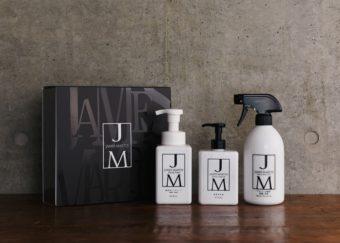 大切な人に贈りたい。デザインも使い心地にもこだわった「JAMES MARTIN」の洗剤ギフト