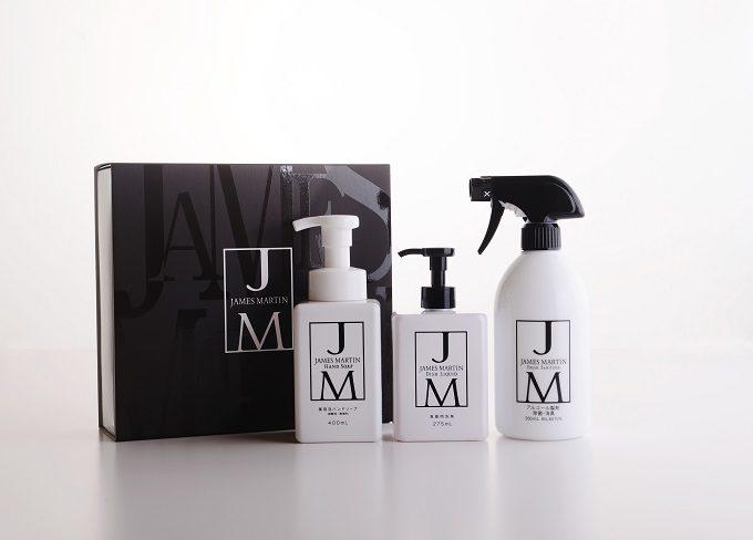ギフトにおすすめ「JAMES MARTIN」のおしゃれな洗剤3